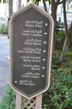 Dubai052016_24